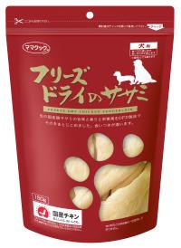 フリーズドライのササミ犬用150g 2,400