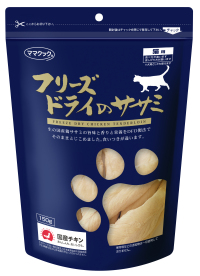 フリーズドライのササミ猫用150g 2,400