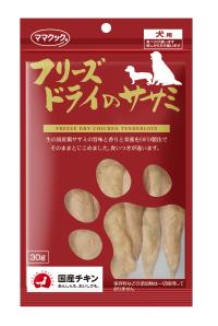 フリーズドライのササミ犬用30g 600