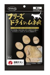 フリーズドライのムネ肉猫用30g (税込)660