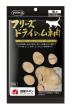 フリーズドライのムネ肉猫用30g 600