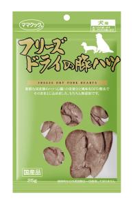 フリーズドライの豚ハツ犬用25g 600