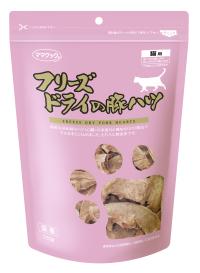 フリーズドライの豚ハツ猫用130g 2,400