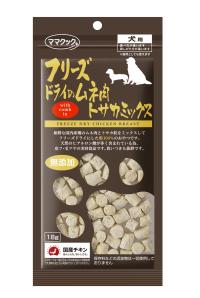 フリースドライのムネ肉トサカミックス犬用20g 400